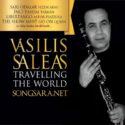 rp_Vasilis-Saleas-Travelling-The-World-2013.jpg