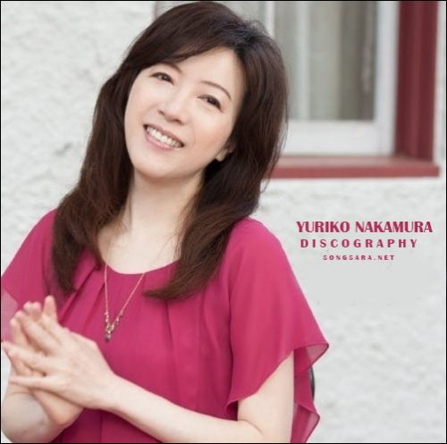 yuriko-nakamura-discography