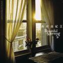 rp_Yukie-Nishimura-Beautiful-Morning-2011.jpg