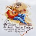 rp_Various-Artists-Acoustic-Guitar-Duet-2012.jpg