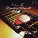 rp_Ming-Zi-Listen-To-Beautiful-Music-III-2013.jpg