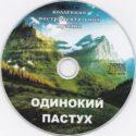 VA-LS CD
