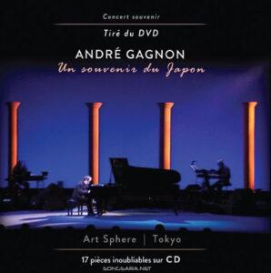 Andre Gagnon - Un souvenir du japon (2014)