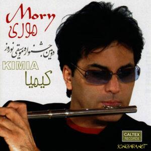 Mory Khaksar - Kimia (2005)