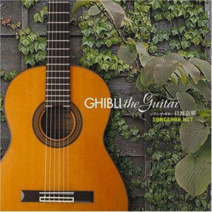 Nana Hiwatari - Ghibli The Guitar (2007)