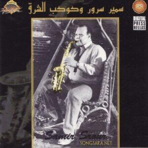 Samir Srour - Samir Srour Oum Koulthoum 2010