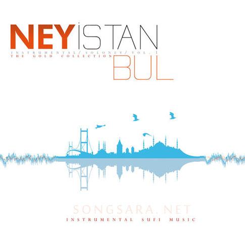 Eyup Hamis - Ney Istanbul (2014)