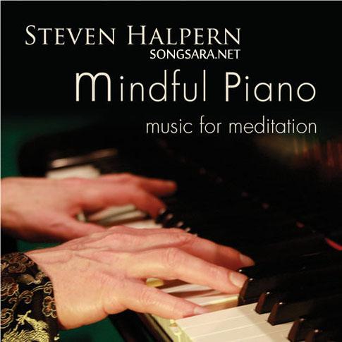 Steven Halpern - Mindful Piano (2015)