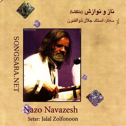 Jalal Zolfonun - Naz-o-Navazesh (2009)