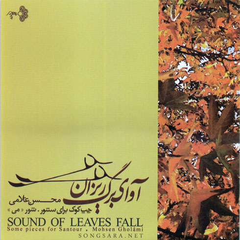 Mohsen Gholami - Sound of Leaves Fall (2010)