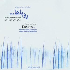 Andre Arezoomanian - Dreams (2010)