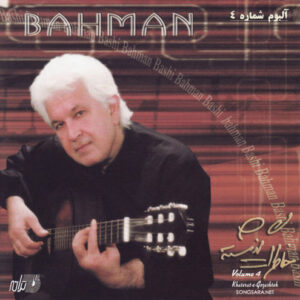 Bahman - Khaterate Gozashteh Vol