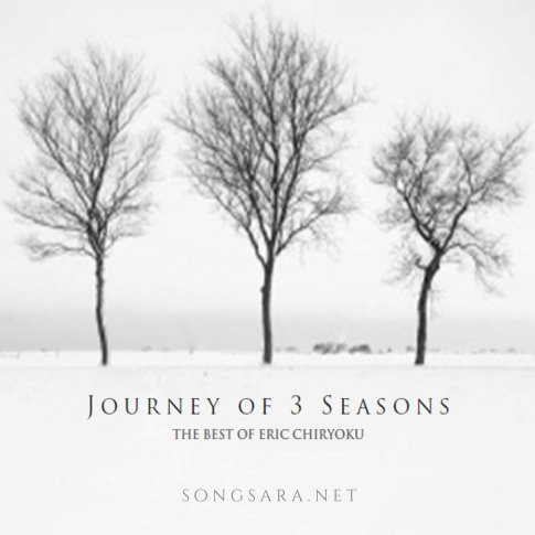 Eric Chiryoku - The Journey Of 3 Seasons 2013
