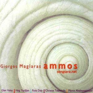 Giorgos Maglaras - Ammos (2003) SONGSARA.NET