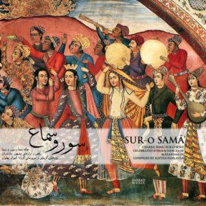 Keivan Pahlavan - Sour-O Sama'(Raghs-O Avazhaye Mazandaran)