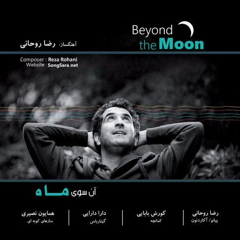 Reza Rohani - Beyond the Moon 2015