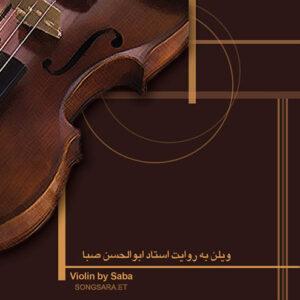 Abolhasan Saba - Violin By Saba 3 (2010)