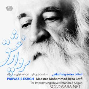 Mohammad Reza Lotfi - Parvaz E Eshgh (2015)