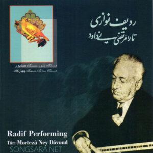 Morteza Neydavoud - Iranian Radif Playing for Tar (2010)