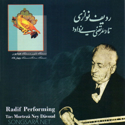 Morteza Neydavoud - Iranian Radif Playing for Tar (2010)