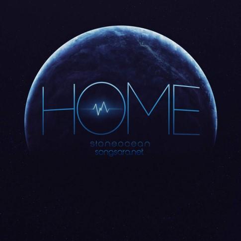 StoneOcean - Home 2016