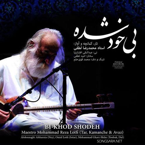 Mohammad Reza Lotfi - Bikhod Shodeh