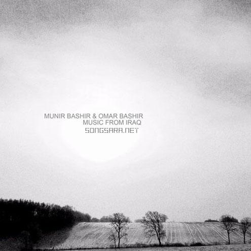 Omar Bashir, Munir Bashir - Music from Iraq (2016)