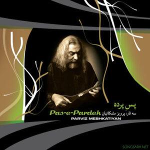 Parviz Meshkatian - Pas-e-Pardeh (2009)