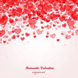 Various Artists - Romantic Valentine 2016