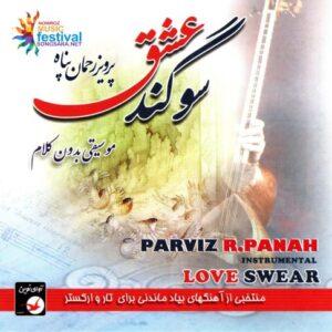 Parviz Rahman Panah - Love Swear 1996 SS