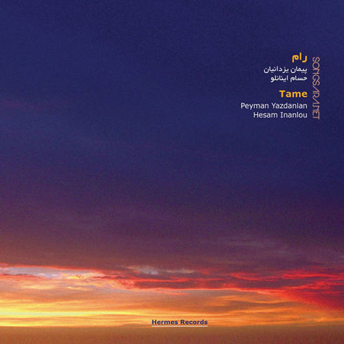 Peyman Yazdanian - Tame (Live) (2016)