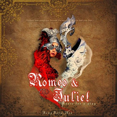Chinbat Batmunkh - Romeo & Juliet 2016