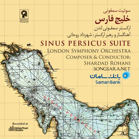 Shardad Rohani - Sinus Persicus Suite 2013