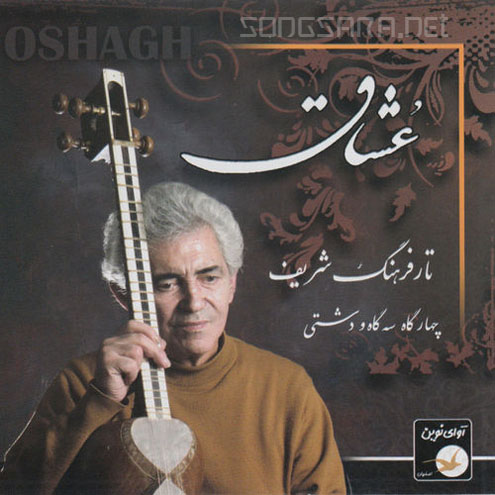 Farhang Sharif - Oshagh (2013)