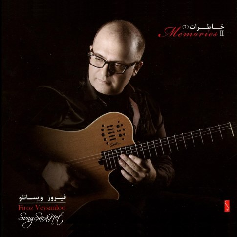 Firooz Veysanloo - Memories II (Iranian Memorable Songs) 2011