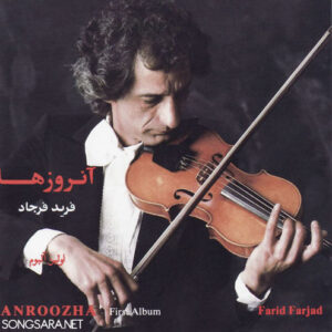 Farid Farjad - Anroozha Vol. 1 (1987)