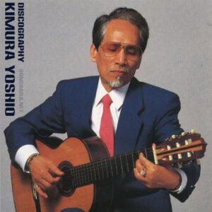 Kimura Yoshio