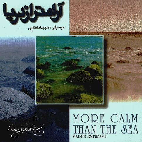 Majid Entezami - More Calm Than The Sea 1995