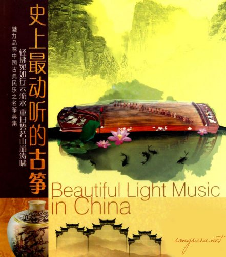 Beautiful Light Music In China