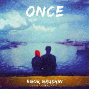 Egor Grushin Once 2016