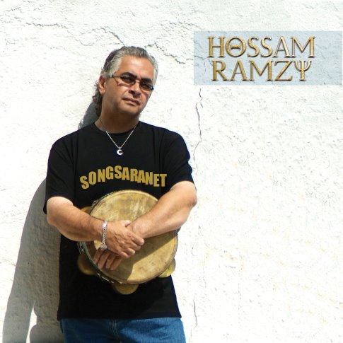 Hossam Ramzy Collection Album