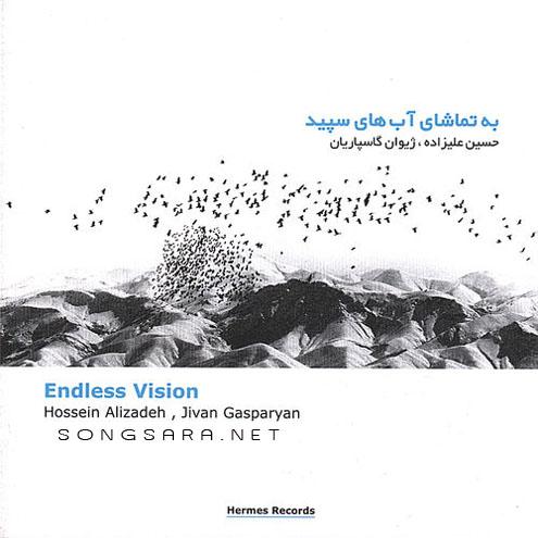 Hossein Alizadeh & Djivan Gasparyan - Endless Vision (2006)