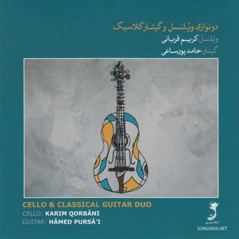 Karim Qorbani & Hamed Pursai Cello & Classical Guitar Duo 2013