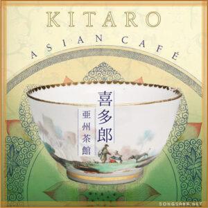Kitaro - Asian Cafe (2016)