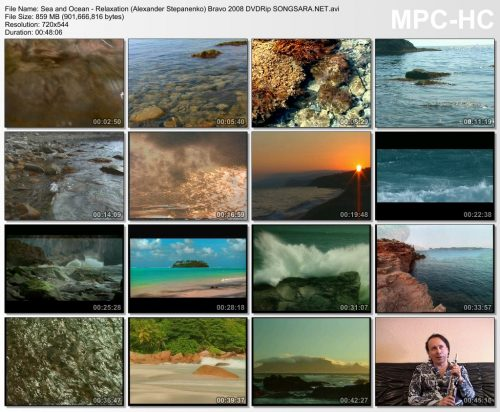 Sea and Ocean - Relaxation (Alexander Stepanenko) Bravo 2008 DVDRip SONGSARA.NET