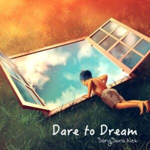 Wendi Shi - Dare to Dream 2016