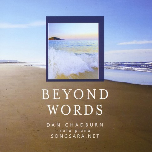 Dan Chadburn_Beyond Words 2016