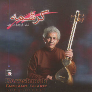 Farhang Sharif - Kereshmeh (2013)