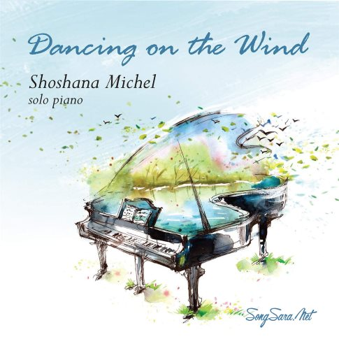 shoshana-michel_dancing-on-the-wind-2016
