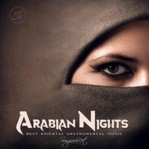 various-artists-arabian-nights-2016